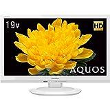 シャープ AQUOS 19V型 ハイビジョン 液晶テレビ ホワイト LC-19P5-W