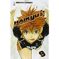 Haikyu!!: 9 (Target)