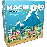 PSI Machi Koro 5th Anniversary Board Games