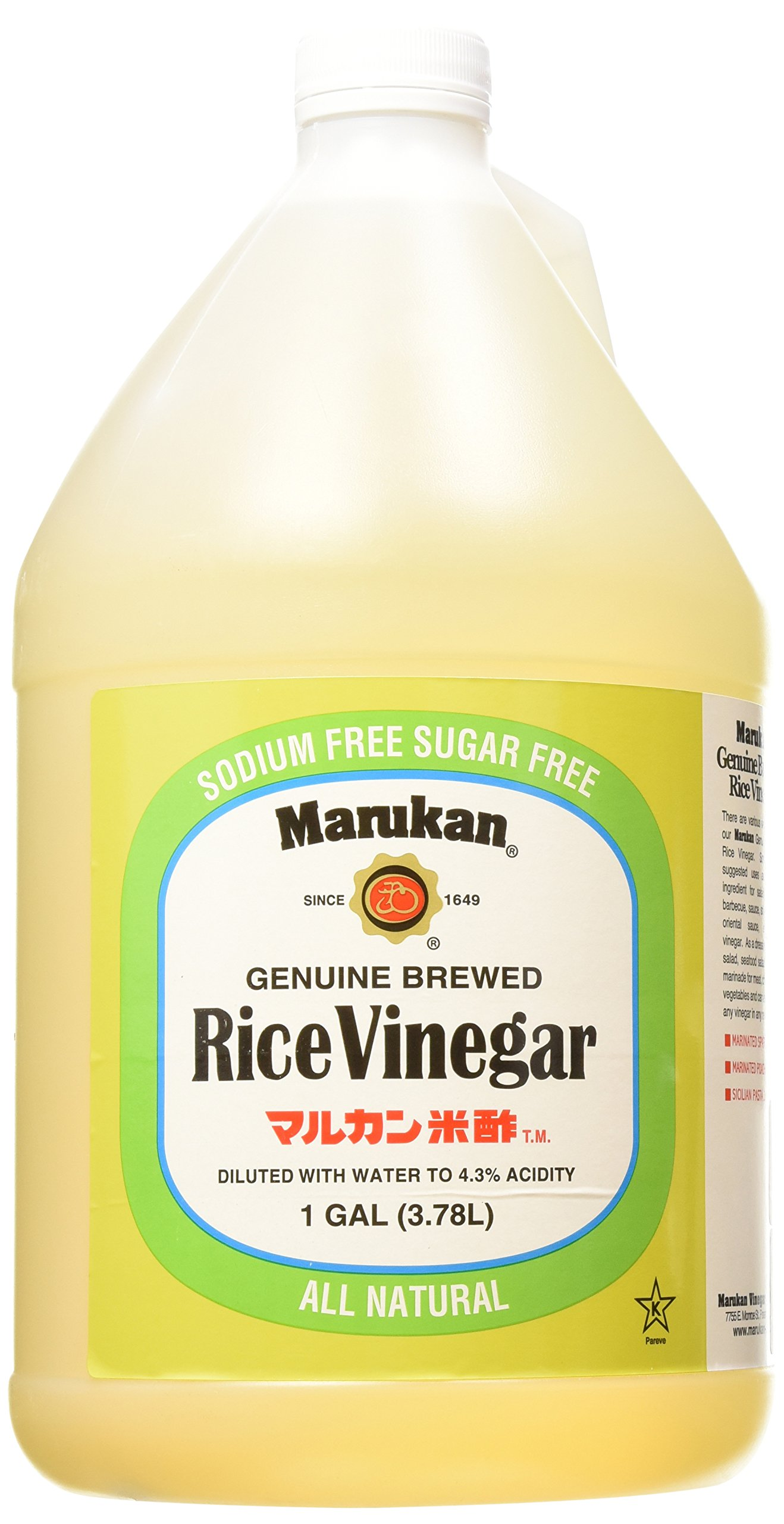 Marukan Genuine Brewed Rice Vinegar Unseasoned, 1 Gallon