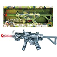 "Mozlly Light Up & Sounds Military Combat Force Camouflage Machine Gun, 21.5"" w/ Vibrations LEDs & Sounds Shotgun for Kids Boys - Pretend Play Dress Up Cosplay Costume Accessories, Colors May Vary"