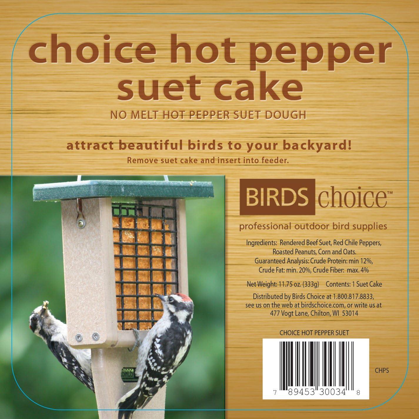 Case of 12 Birds Choice Hot Pepper Suet Cake 11.75 oz