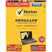 诺顿网络安全特警2014(2年3用户,赠鼠标垫)
