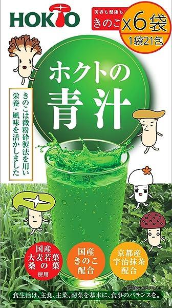 青汁 ホクトの青汁(2.5g x21包 x6袋)
