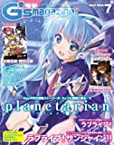電撃G's magazine (ジーズマガジン) 2016年 07月号 [雑誌]