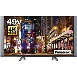 パナソニック 49V型 4K対応 液晶 テレビ VIERA TH-49DX850 HDR対応 ハイレゾ音源対応
