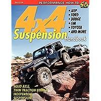 Image for 4x4 Suspension Handbook