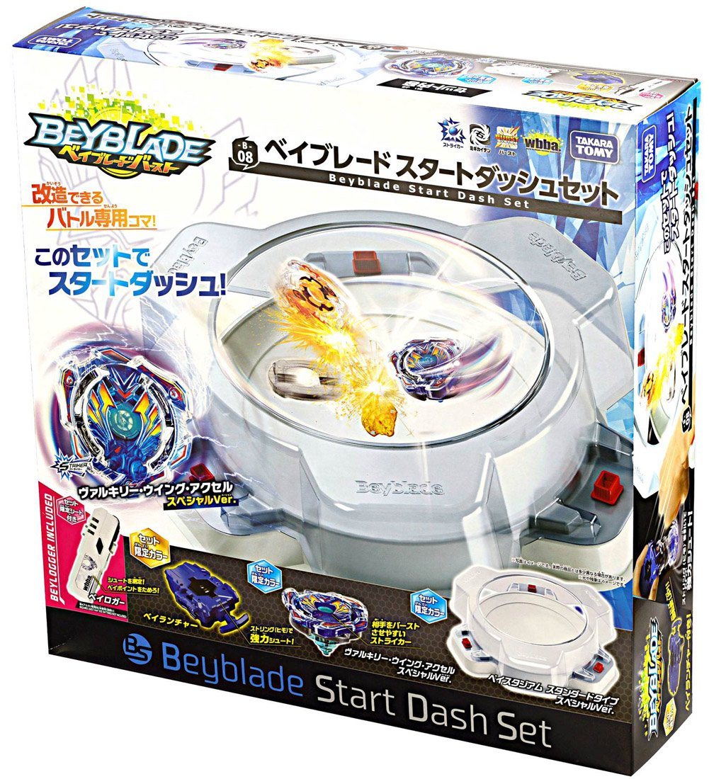 Beyblade Burst B-08 Start Dash Set by Beyblade