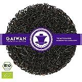 """N° 1253: Tè nero biologique in foglie""""Vanilla Black (Vaniglia Nero)"""" - 100 g - GAIWAN GERMANY - tè in foglie, tè bio, Assam, Nilgiri"""