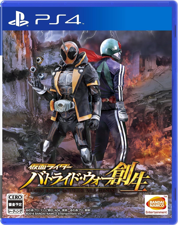 Amazon com: Kamen Rider: Battride War Creation Japanese Ver