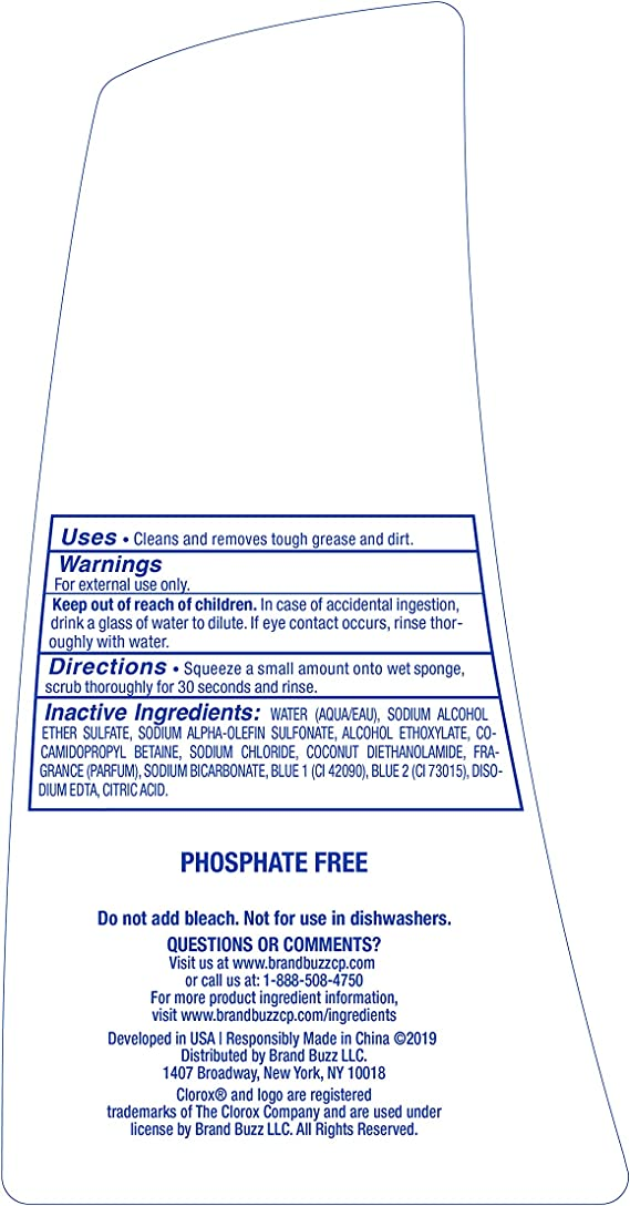 Amazon.com: Clorox antibacterial Plato de jabón, BBP0018ST ...