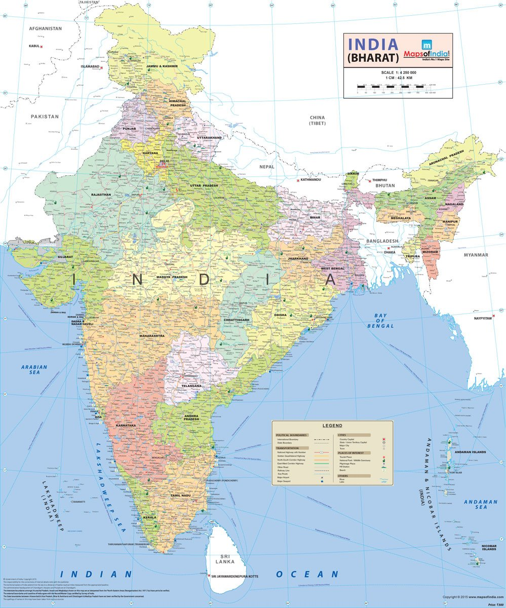 Buy India Map Printed On Vinyl Book Online At Low Prices In - India map