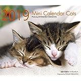 2019ミニカレンダー キャッツ ([カレンダー])