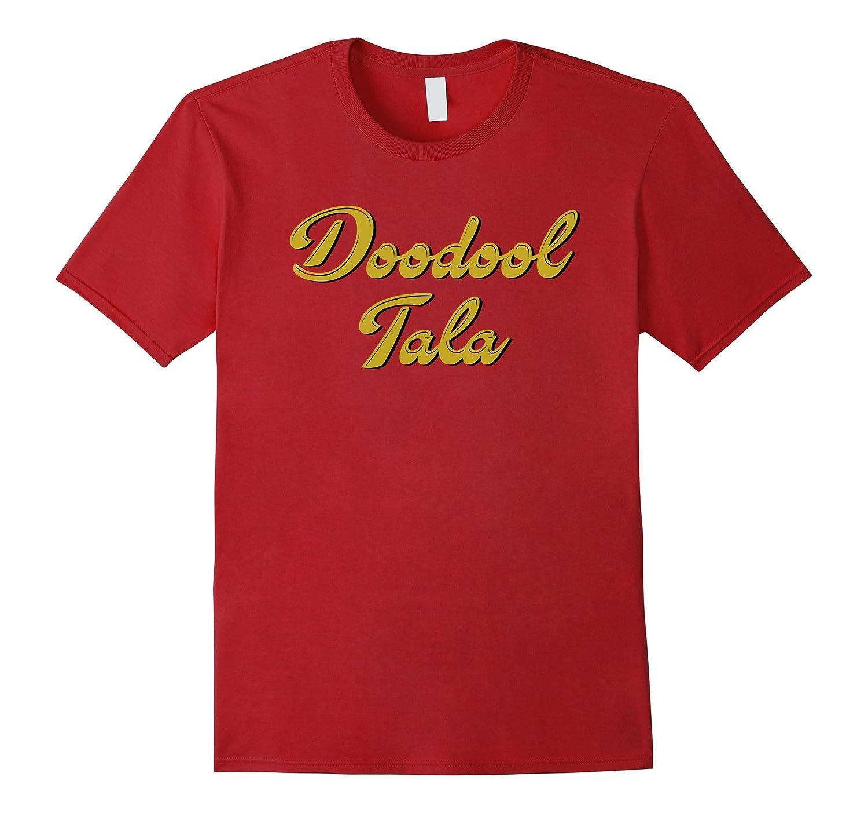 Doodool