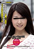 顔出し美人匿名希望 MIWA [DVD]