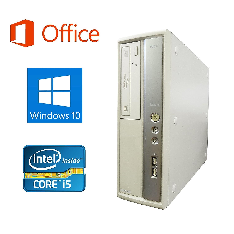 超歓迎 【Microsoft (HDD:2TB) Office 2010搭載 HDD:500GB【Microsoft】【Win 10搭載】NEC MB-D/爆速次世代Core i5 3.1GHz/新品メモリ:16GB/HDD:2TB/DVDスーパーマルチ/無線搭載/中古デスクトップパソコン (HDD:2TB) B07G2MZKZT HDD:500GB HDD:500GB, 高級筆記具のペンギャラリー報画堂:bbad6e7a --- arianechie.dominiotemporario.com