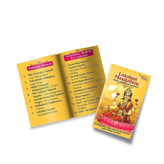 Buy Music Card: Lakshmi Mangalam (4 GB) Online at Low Prices