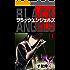 ブラック・エンジェルズ1