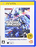ガンダムブレイカー PlayStation (R) Vita the Best - PS Vita