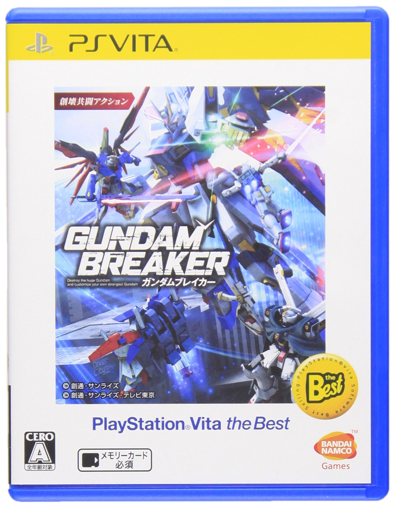 GUNDAM BREAKER (PLAYSTATIONVITA THE BEST) [ Import Japan]