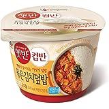 CJ Cupbahn Hatbahn Microwavable Rice Bowls (Stir Fried Kimchi, 2 Pack)
