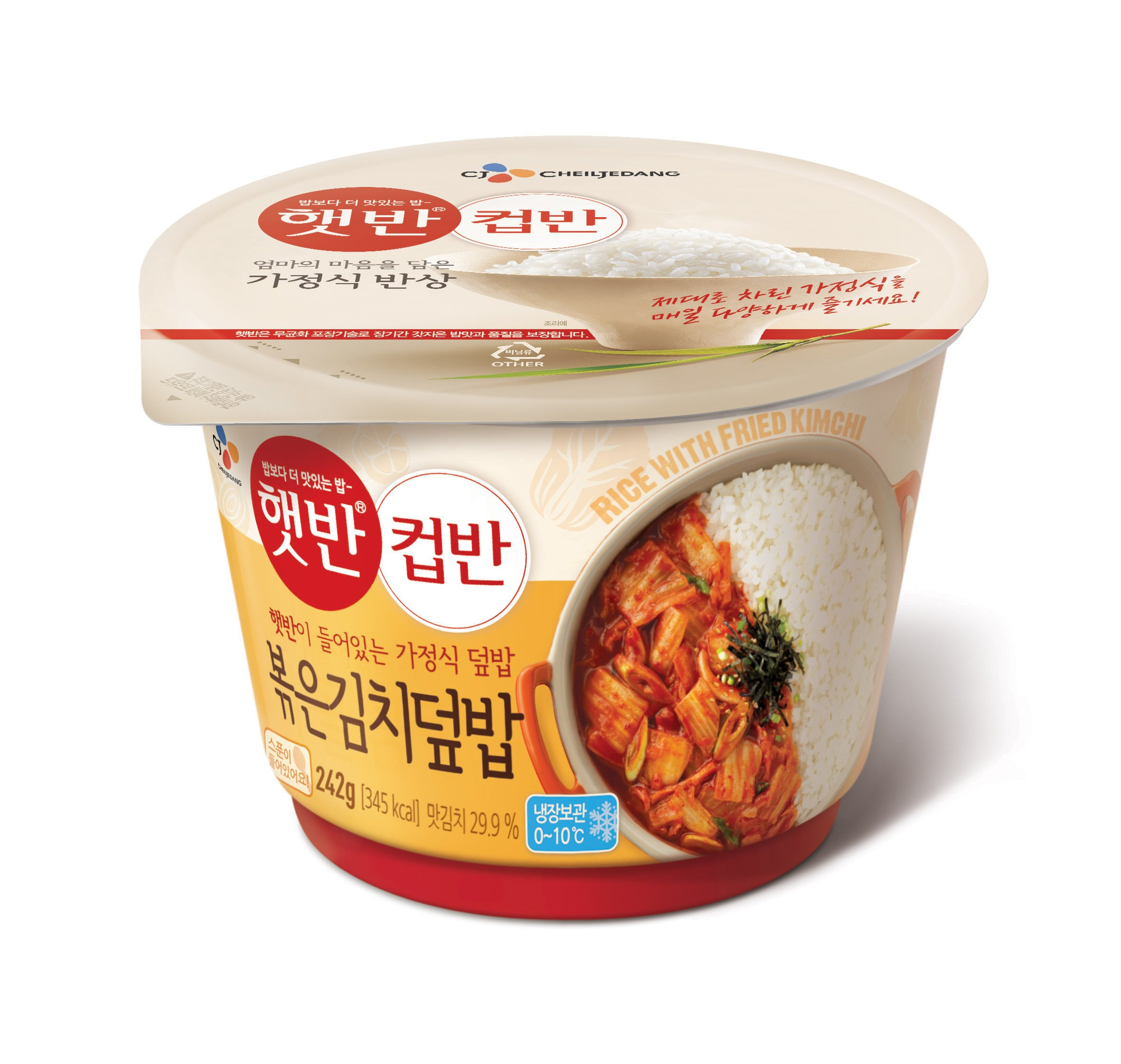 CJ Cupbahn Hatbahn Microwavable Rice Bowls (Fried Kimch (김치덮밥), 2 Pack)