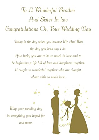 brother sister in law wedding card amazon co uk office products