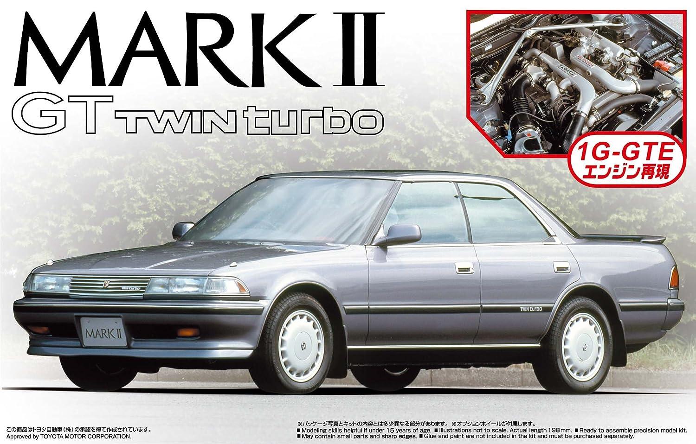 Amazon.com: 1/24 MARK 2 (GX81) GT Twin Turbo(w/1G-GTE Engine) by Aoshima: Toys & Games