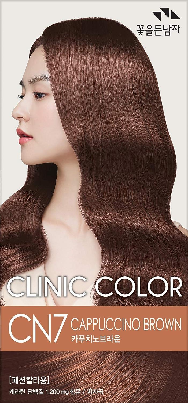korean hair color 2021 female