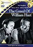 The Greed Of William Hart [DVD]