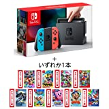 Nintendo Switch 本体 (ニンテンドースイッチ) 【Joy-Con (L) ネオンブルー/ (R) ネオンレッド】+対象のニンテンドースイッチダウンロード版ソフト1本