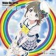 Wake Up,Girls! Character song series 林田藍里