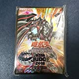 遊戯王 ASIA JUDGE 2018 レダメ レッドアイズブラックメタルドラゴン スリーブ 40枚 WCQ WCS ACS