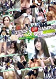 TEEN's ガチ NAMPA [DVD]