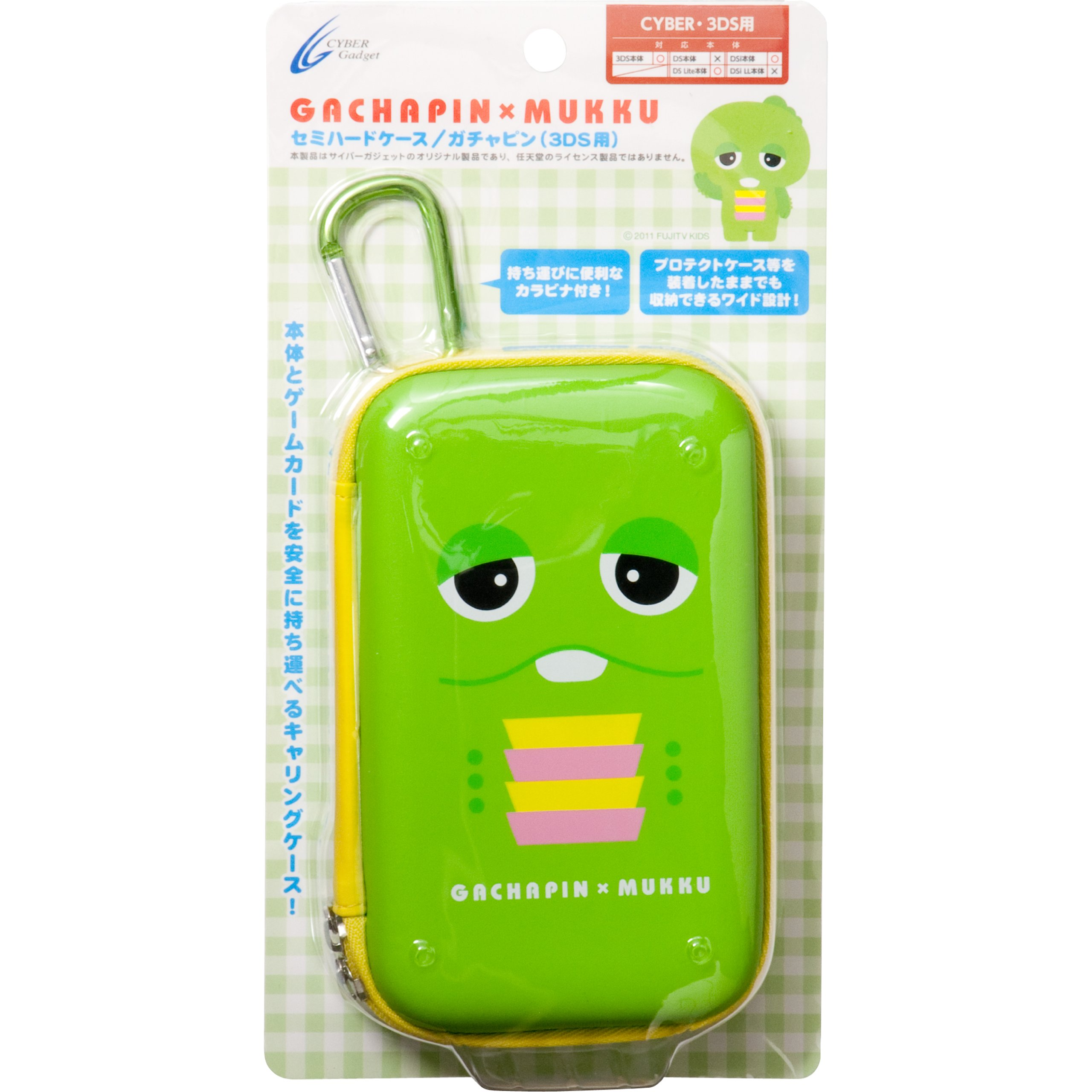 Semi-Hard Case Gachapin × mook ''Gachapin'' (for 3DS)