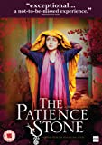 The Patience Stone [DVD]