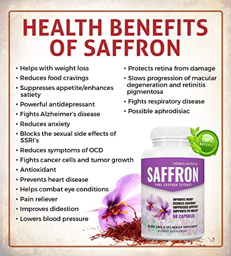 Amazon Com Saffron Extract 88 5mg Bogo Free Bottle Two Bottles