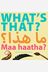 What's That? Maa Haatha? Kindle Edition