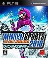 ウインタースポーツ 2010 -The Great Tournament-