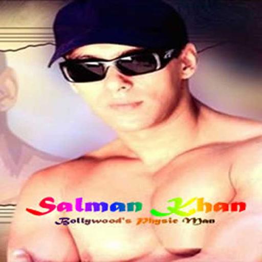 Salman Wallpapers