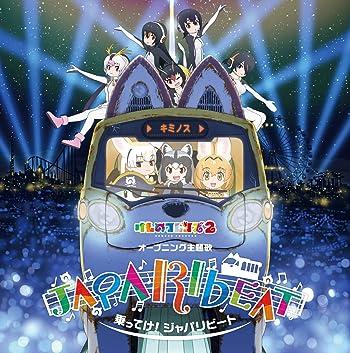 けものフレンズ2 DVD