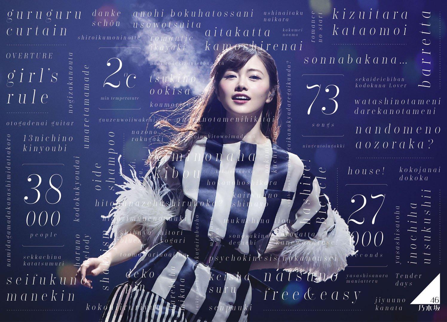 Nogizaka46 (乃木坂46) – Nogizaka46 3rd YEAR BIRTHDAY LIVE 2015.2.22 SEIBU DOME (LIMITED) 2016 Bluray 1080p
