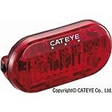Cateye Rückbatterielicht Omni3 rot