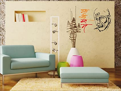 SRG India Sai Ram A Removable Decor Wall Stickers Decal (Free 12 ...
