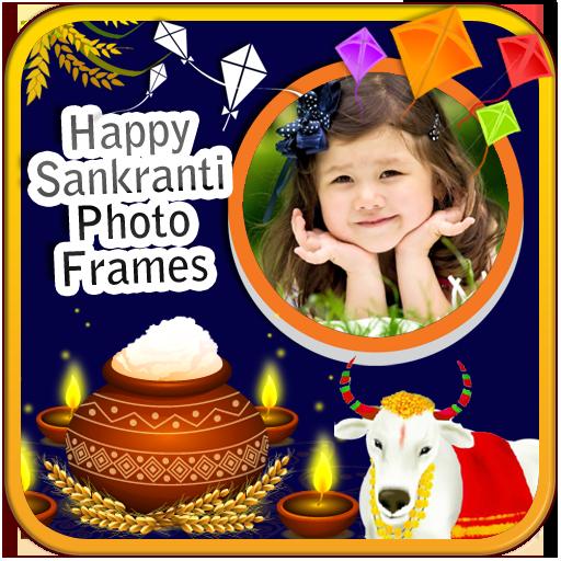 Amazoncom Makar Sankranti Photo Frames Appstore For Android