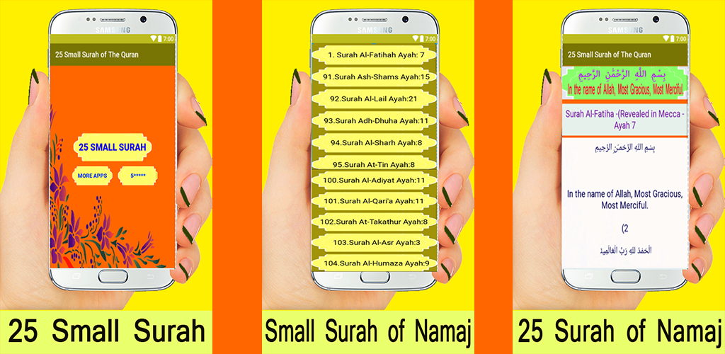 25 Small Surah of The Quran: Amazon ca: Appstore for Android