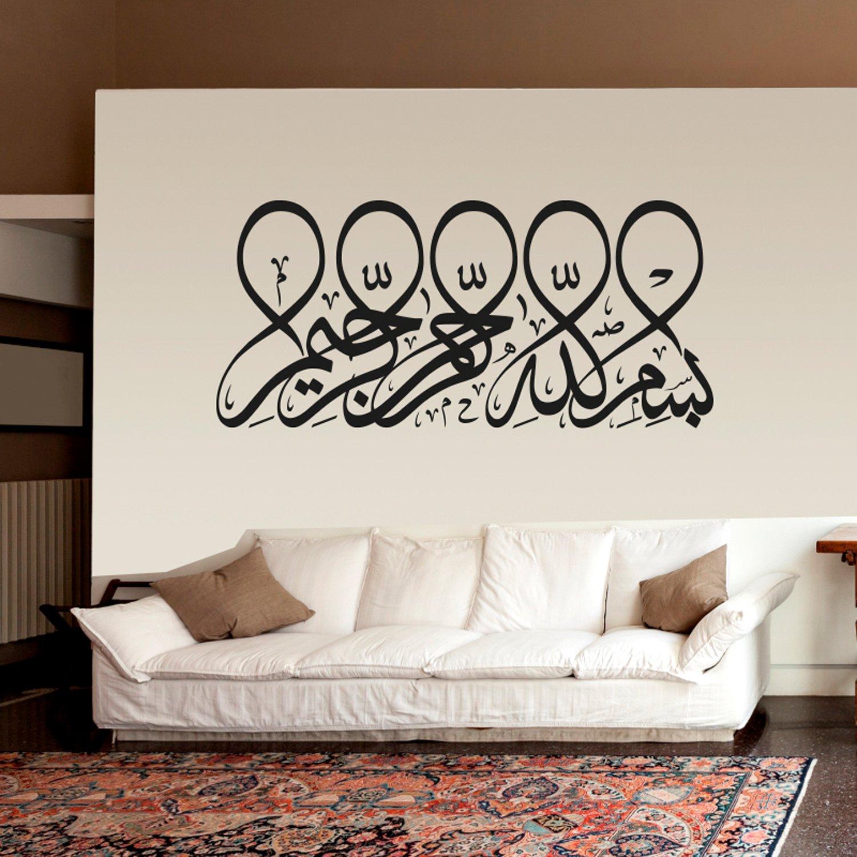 Bismillahirrahmanirrahim Wandtattoo runde Kalligraphie Besmele Klassische Koran Schrift Islamische Wandtattoos