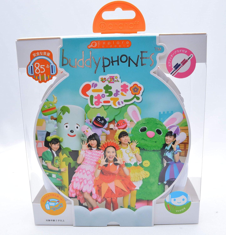 【国内正規品】Onanoff(オナノフ) BuddyPhones 子供の耳にやさしい音量制限構造 (ももくろちゃんZ ヘッドホン ぐーちょきぱーてぃー) 670036