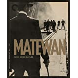 Matewan (The Criterion Collection) [Blu-ray]