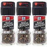 McCormick Black Peppercorn Grinder - 1.0 oz (Pack of 3)